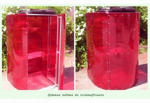 Душевая кабина из красного поликарбоната для дачи